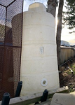 Misc. Vertical Storage Tank
